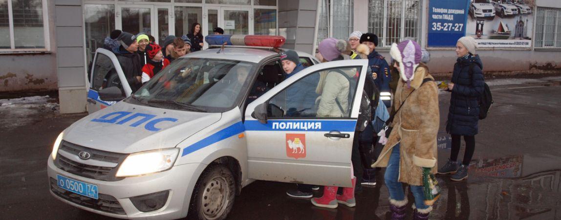 Дети узнали о работе в полиции из первых уст
