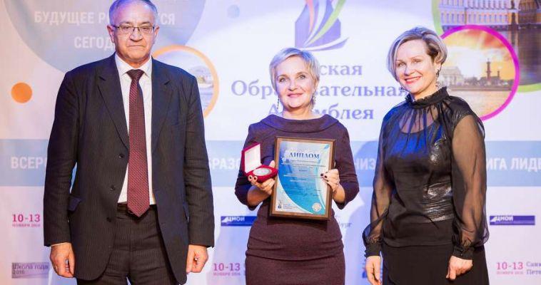 Лучшая школа искусств – в Магнитогорске
