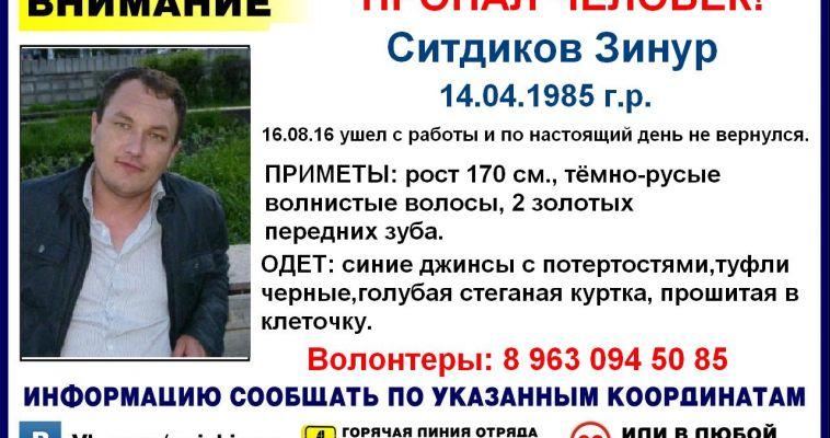 В Магнитогорске разыскивают 31-летнего мужчину