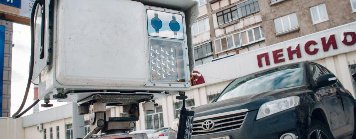 Пользы больше — аварий меньше. В Магнитогорске подвели первые итоги работы системы «Безопасный город»