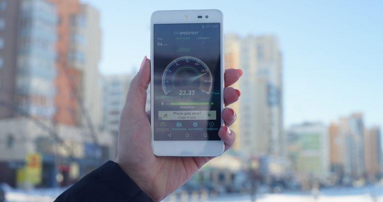 МегаФон «продлил жизнь» смартфонам южноуральцев