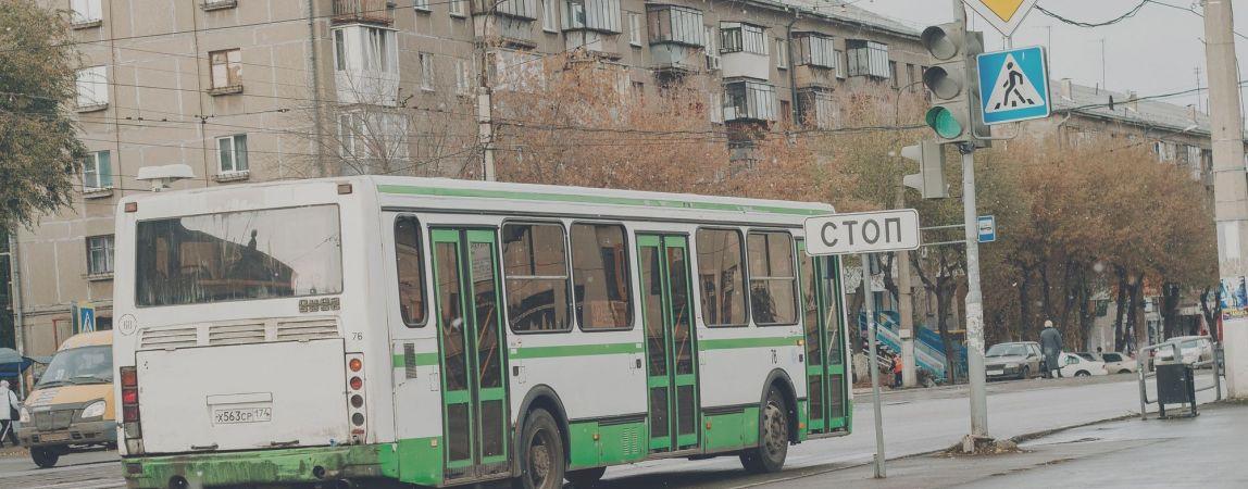 Завтра автобусы выйдут на маршрут №17