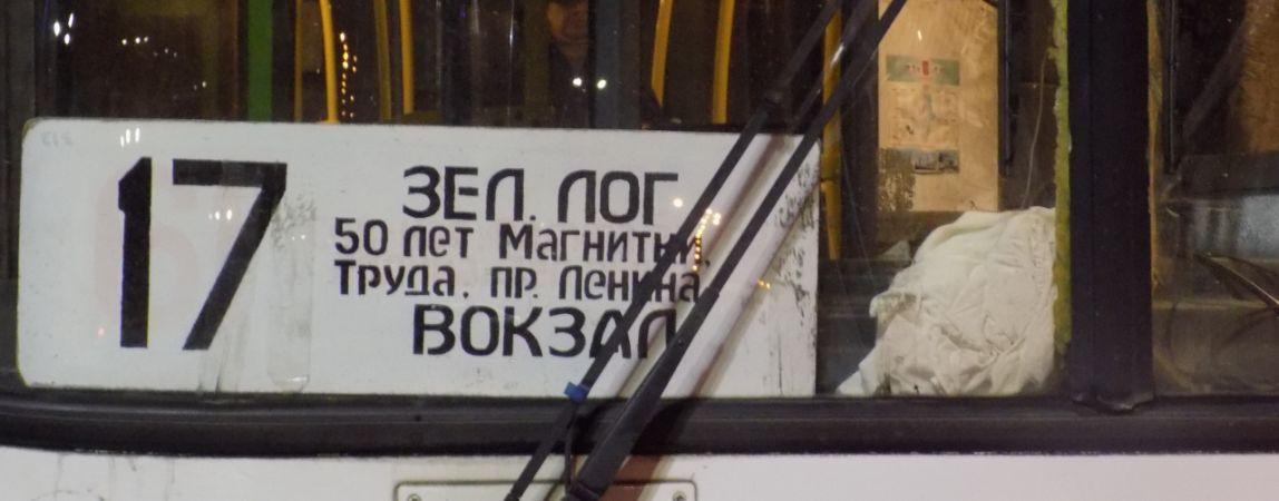 Первый рейс. Автобусы вернулись на проспект Ленина