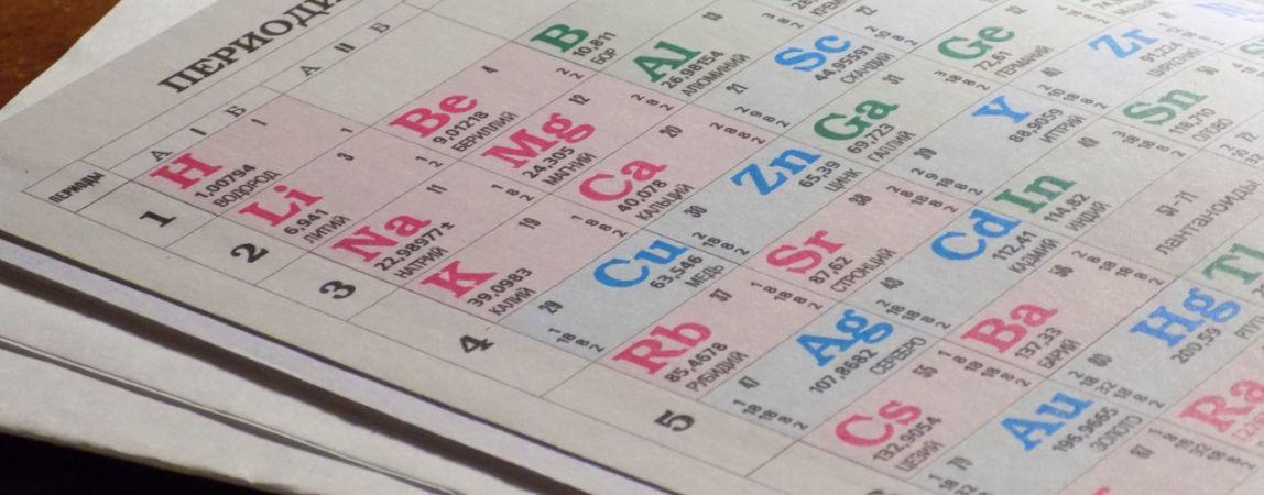 Новый элемент периодической таблицы назвали Нихоний