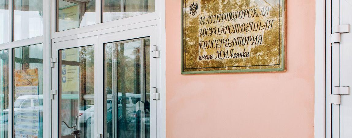 В Магнитогорск приедет «Сибирский дуэт баянистов»