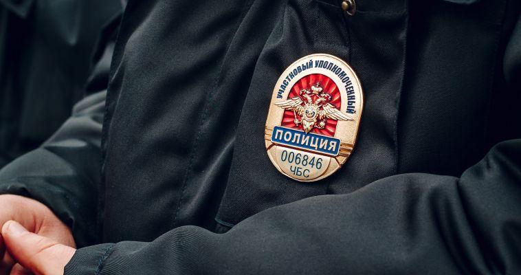 Служу России! Горожан приглашают работать в полиции