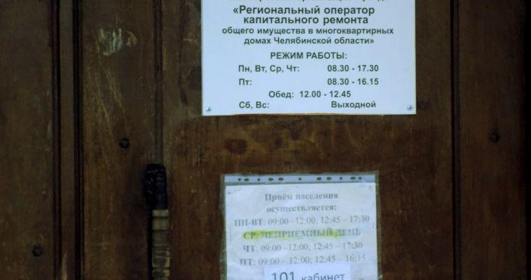 Лифты, отслужившие свой срок — 25 лет, заменят на новые