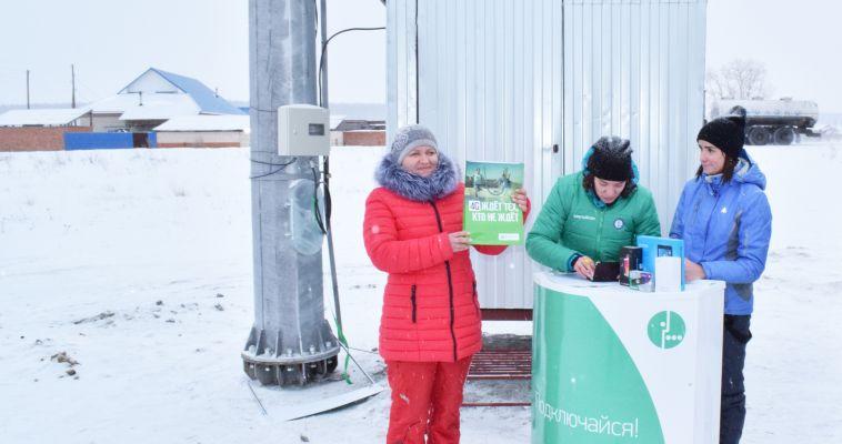 Уральской глубинке включили звук и интернет
