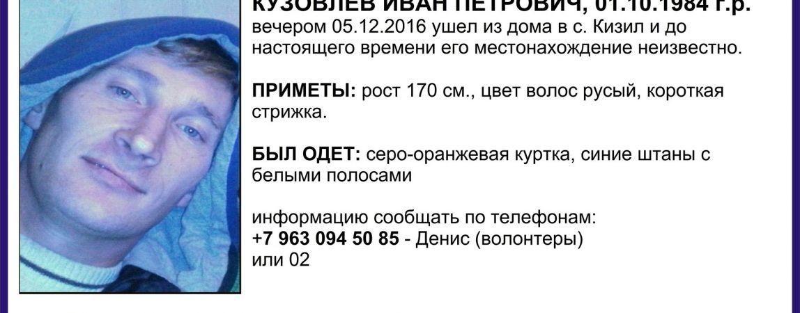 В Магнитогорске разыскивают 32-летнего мужчину