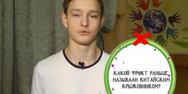 ВНИМАНИЕ, ВОПРОС! (16.12)