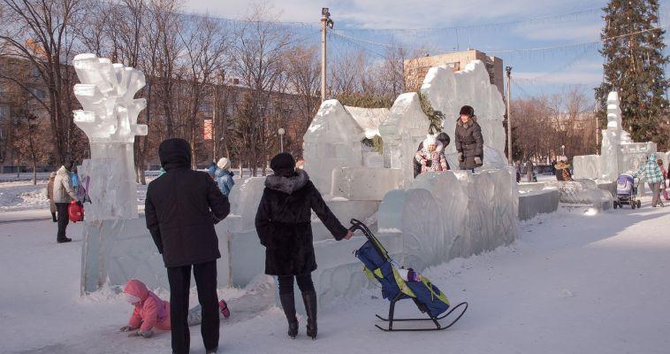Магнитогорцев будут радовать шесть ледовых городков