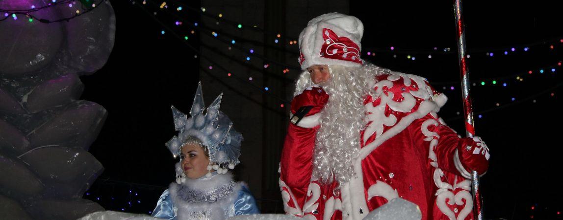 В Магнитогорске пройдёт около 260 новогодних мероприятий