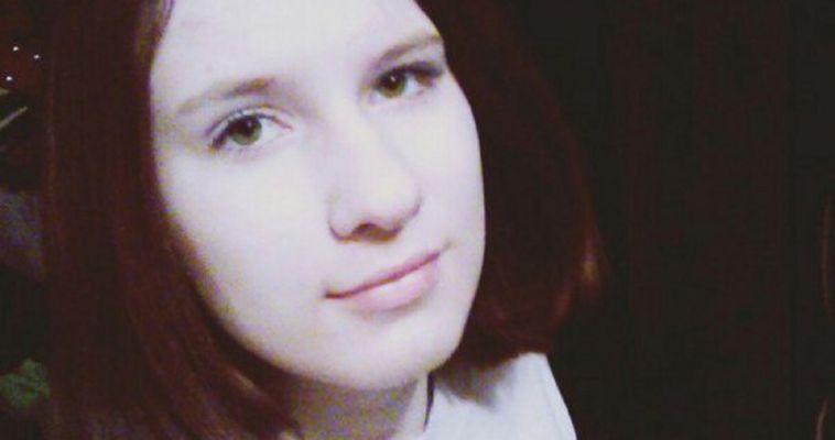 В Магнитогорске пропал ребёнок. Анна Мазиленко ушла из дома два дня назад
