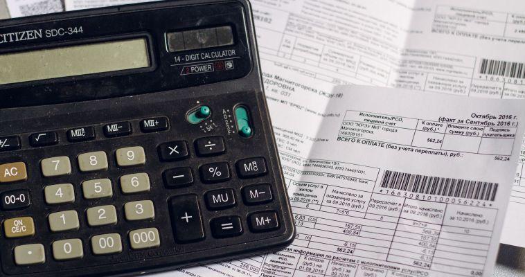 ЕРКЦ отправил неправильные квитанции горожанам. Платить можно сразу за два месяца