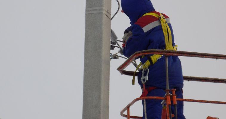 В «Горэлектросети» отметили День энергетика