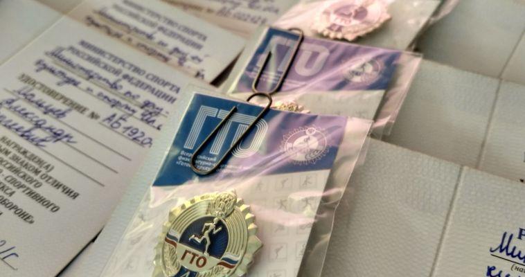 В школе №32 вручили долгожданные значки ГТО