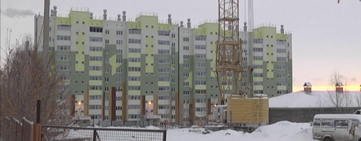 Многоэтажки возводят, а магнитогорцы все чаще отдают предпочтение индивидуальным домам