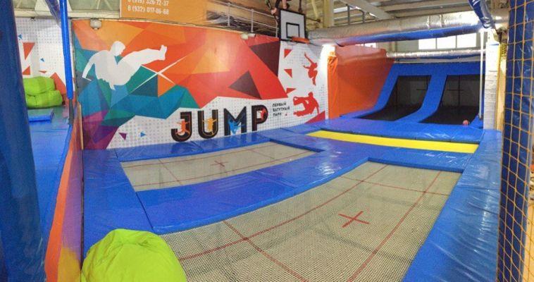 JUMP Спортивно-батутный центр в Магнитогорске!