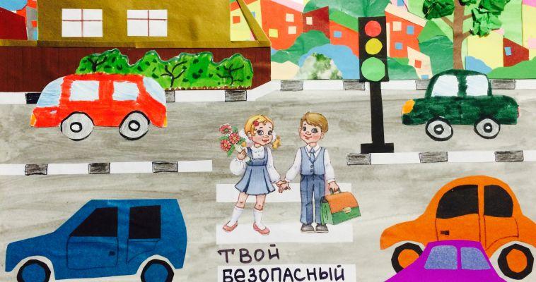 «Берегите детей на дорогах!»