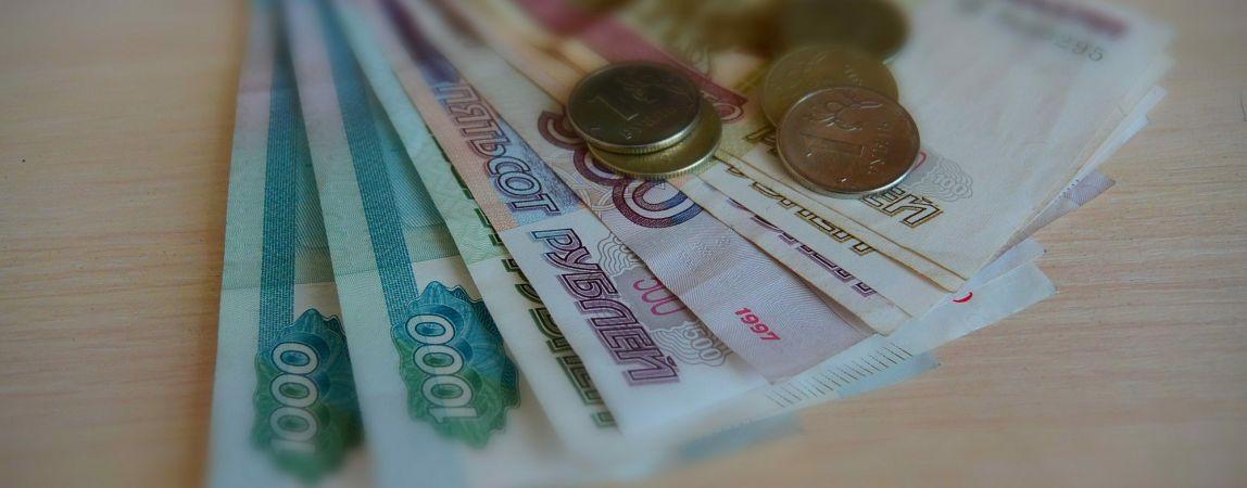 ПФР: денег нет. Единовременную выплату своевременно получат не все пенсионеры
