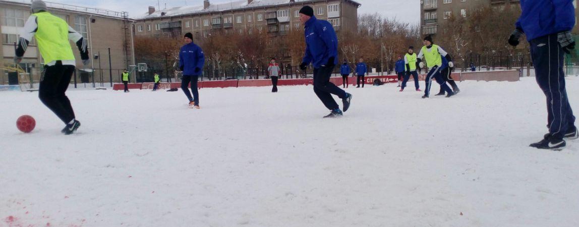 Футболисты открыли зимний сезон