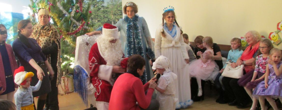 В отделении всероссийского общества слепых провели утренник