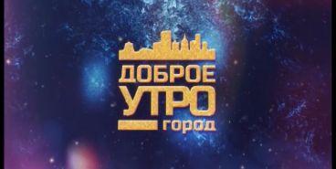 НОВОГОДНИЙ ЭФИР 2016