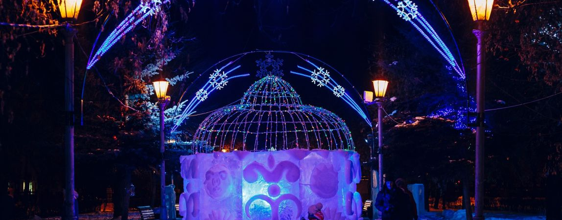 В театр или на каток? Чем заняться на новогодних каникулах?