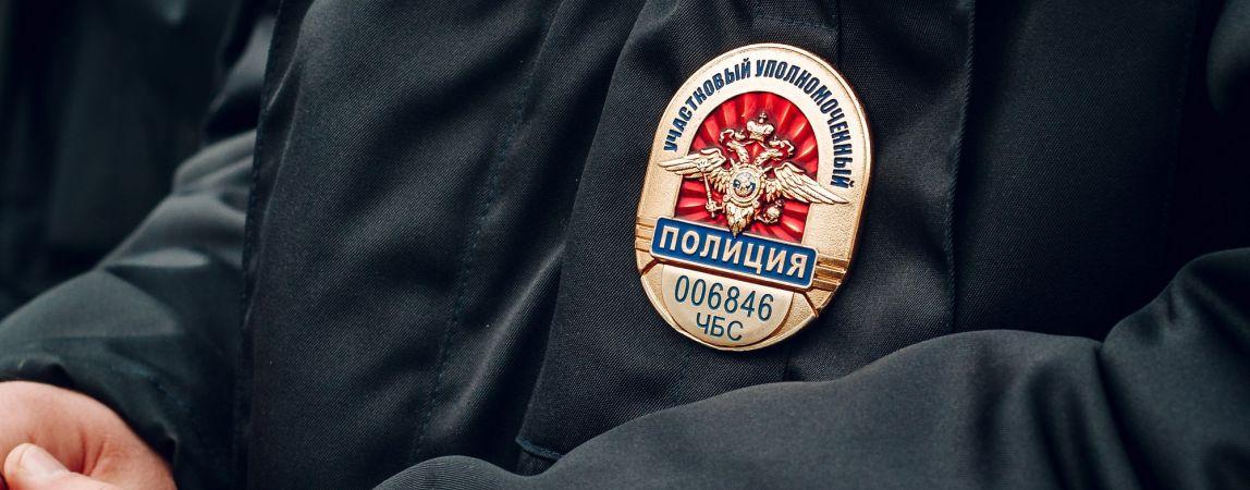 Полицейские задержали грабителя «по горячим следам»