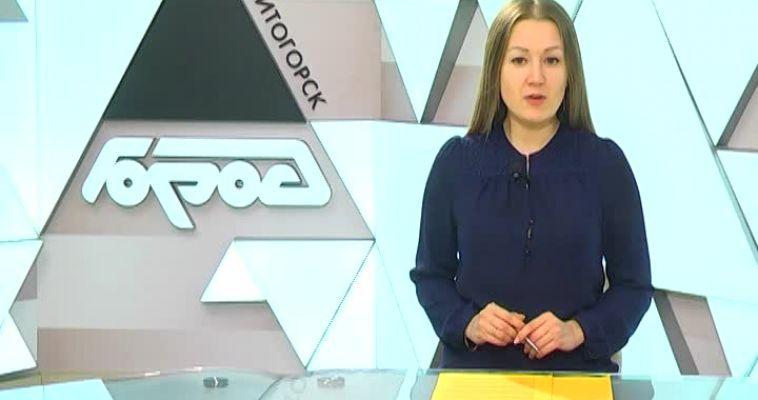ШКОЛЬНИК-РЕВИЗОР