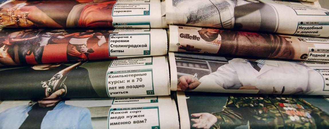 Россияне назвали источники информации