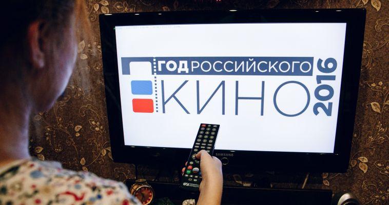 Пять месяцев в режиме нон-стоп. Российский кинематограф за 15 лет