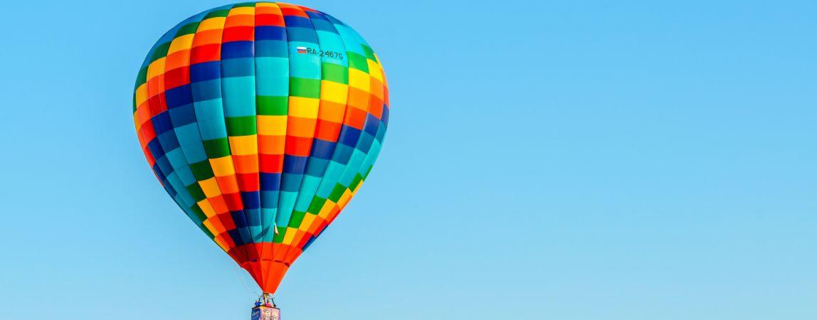 Полёт на воздушном шаре в Магнитогорске