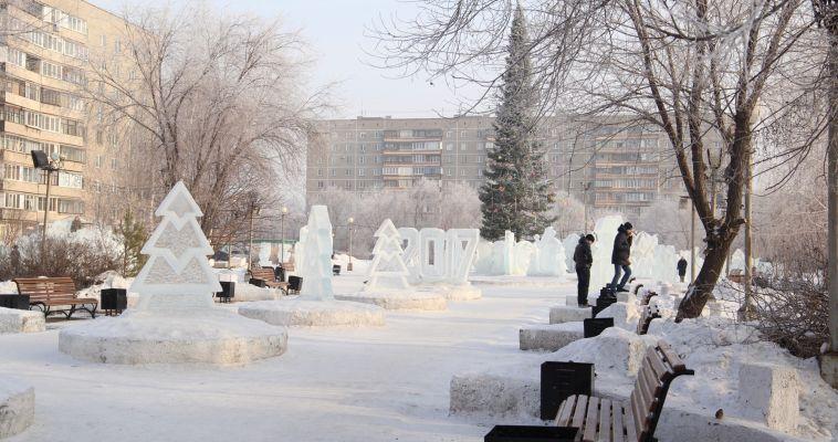 Разъяренный мужчина избил двух мальчиков в ледовом городке в сквере на Ручьева