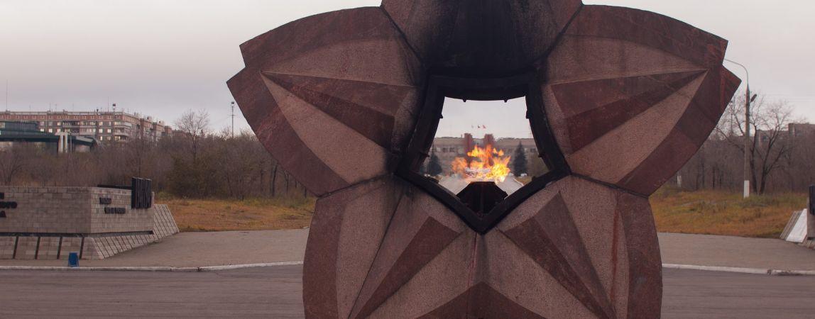 Вечный огонь не должен гореть с перебоями. Госдума поддержала законопроект, закрепляющий статус мемориалов