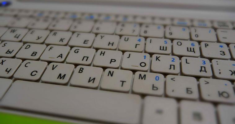 Сегодня празднуется Международный день БЕЗ интернета