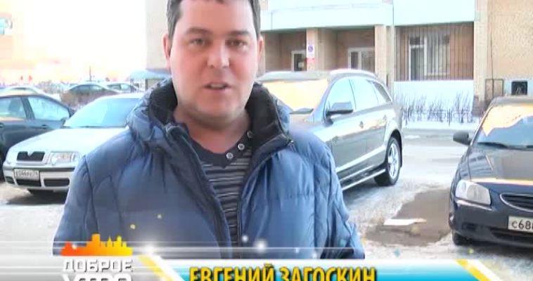 ВНИМАНИЕ, ВОПРОС (31.01)