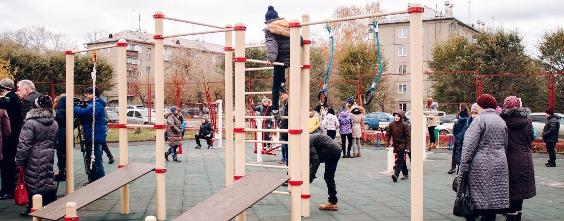 Теперь и для жителей Орджоникидзевского района. Скоро в южной части города появятся спортивно-игровые кластеры