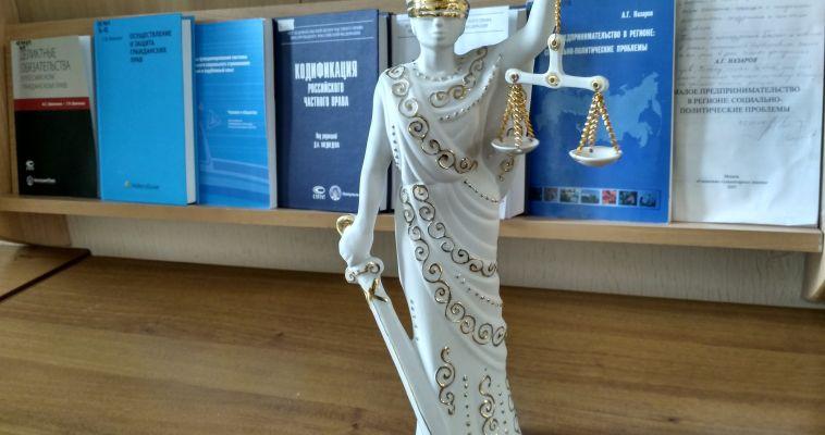 Юристы помогут горожанам бесплатно
