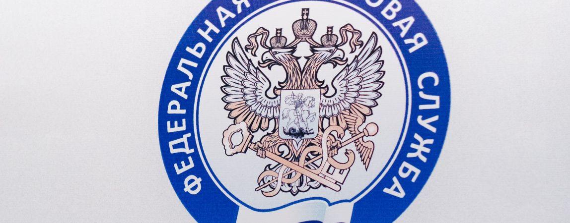Магнитогорский бизнесмен обвиняется в уклонении от  налогов