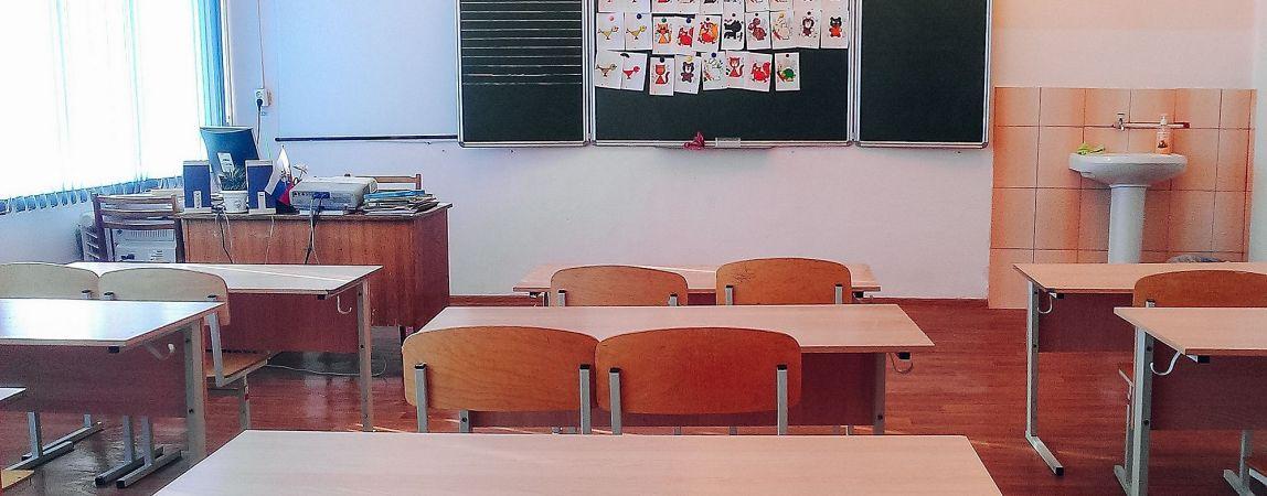 В Магнитогорске будет новая школа