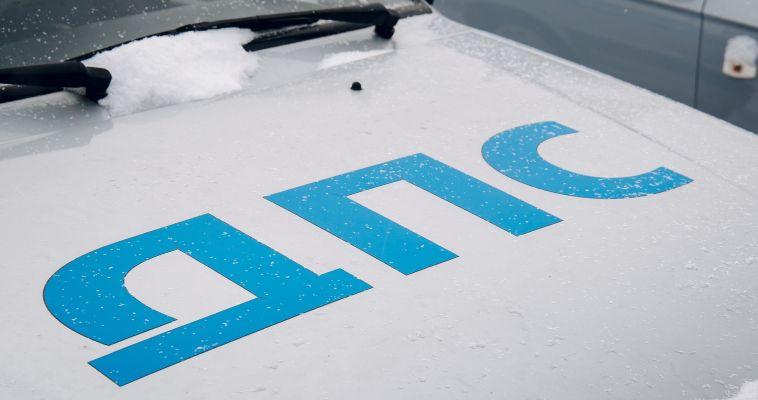 ВИДЕО: Туман спровоцировал две аварии на Южном переходе