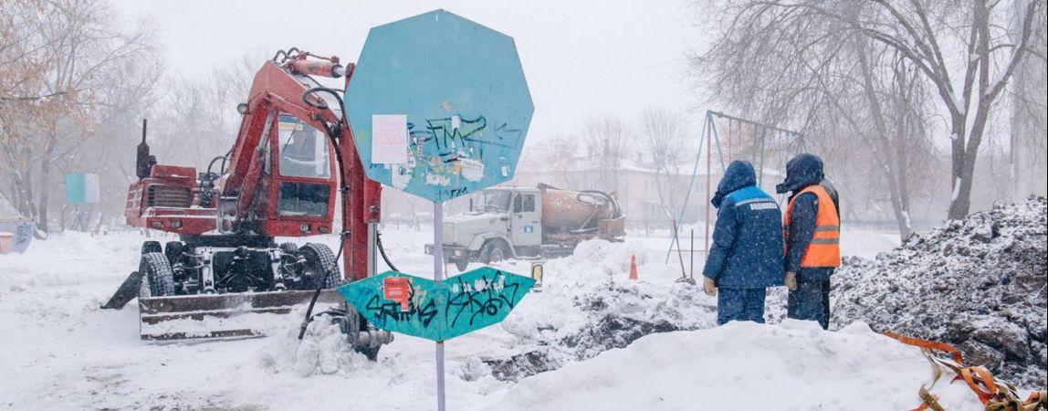 Непогода им нипочем! Сотрудники «Водоканала» работают в любую погоду