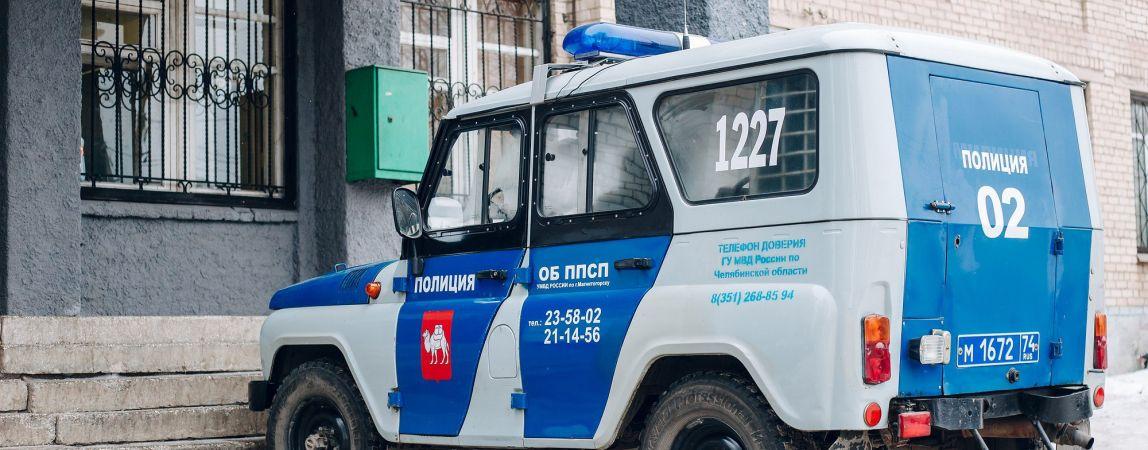 Полиция прокомментировала поножовщину в медицинской клинике