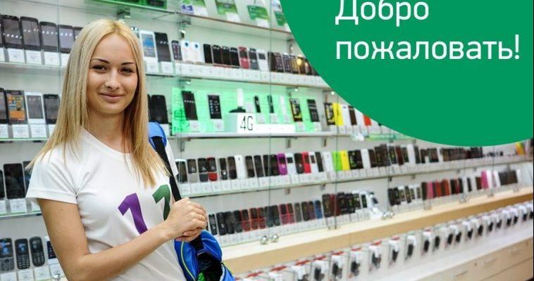 На Южном Урале наблюдается рост спроса на 4G устройства
