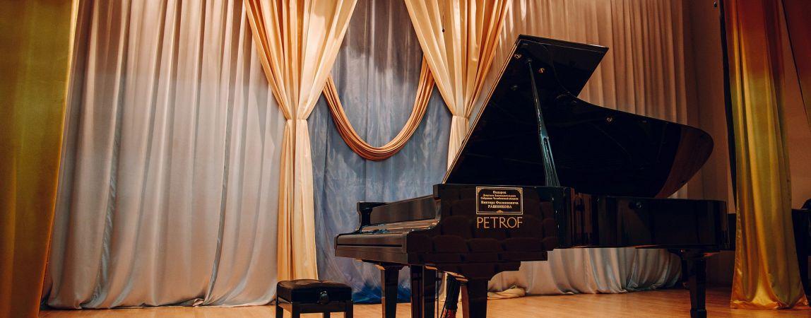 Любовь и музыка! Любителей джаза приглашают на концерт