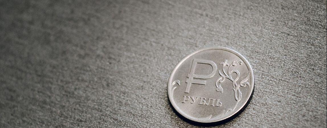 Как влияет курс рубля на жизнь россиян?