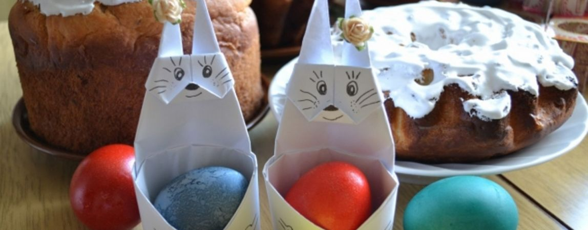 Сделать пасхальное яйцо и получить приз. Детей приглашают на конкурс
