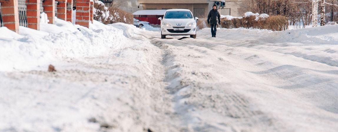 Срок - неделя. Город очистят от последствий снегопада