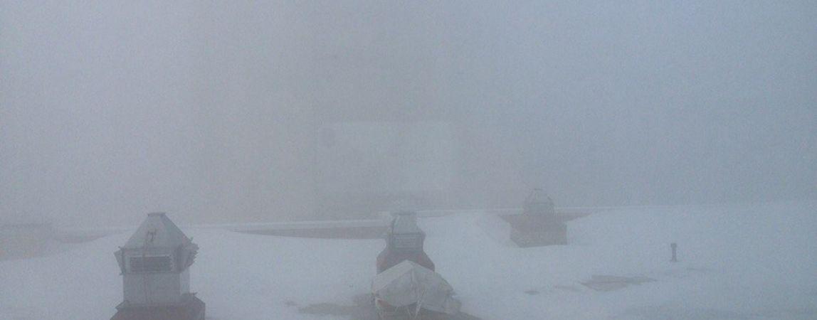 В городе объявлены неблагоприятные метеоусловия